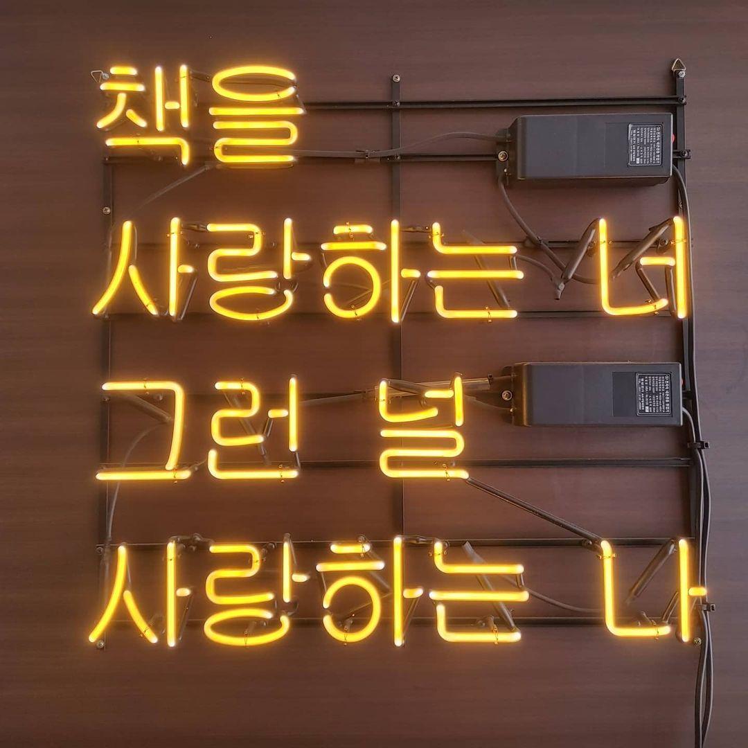 @ji.young_kwon
