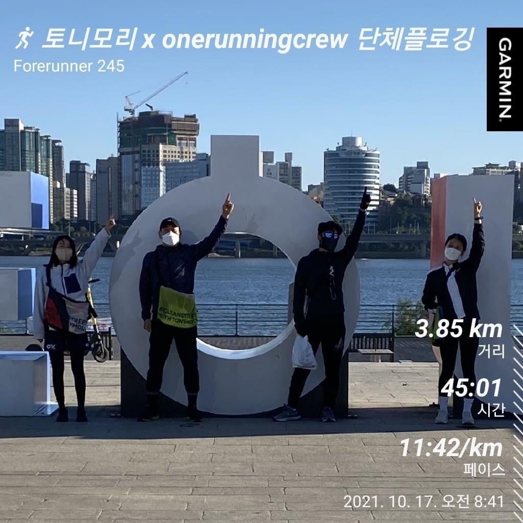 @run_win_d